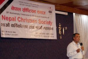 नेपाल ख्रीष्टियन समाजको १५औ महासभा काठमाडौंमा जारी
